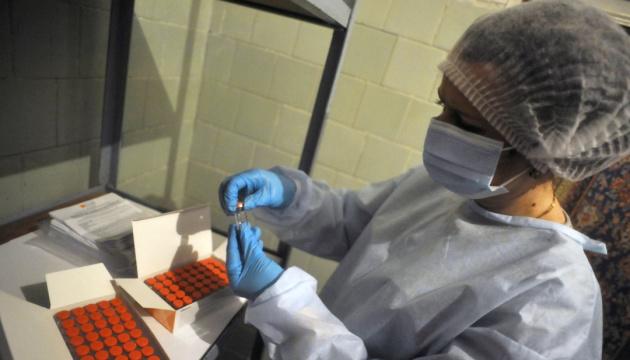 Confirman 151 nuevos casos de coronavirus en la capital ucraniana