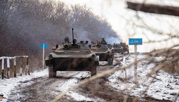 Інформаційна підготовка до стягування військ на кордон з Україною почалася з 1 лютого 2021 року