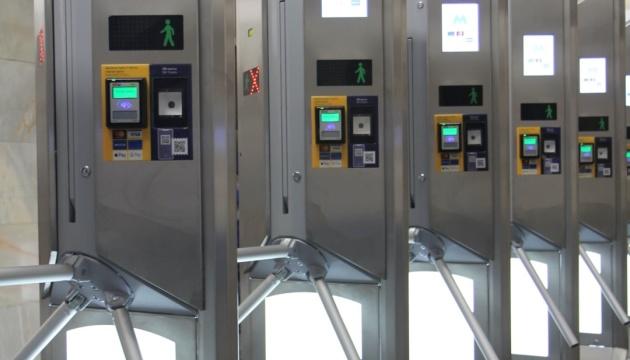 На станції метро «Видубичі» встановлять нові турнікети