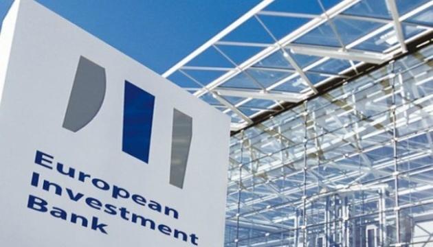 Hacienda: Préstamo del BEI ha resuelto una serie de problemas sociales en el Donbás