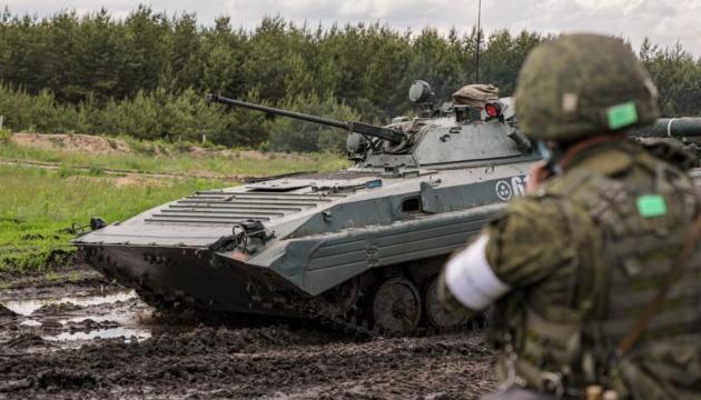 Розгортання російських військ на кордоні з Україною триватиме до 20 квітня – розвідка