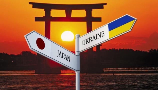 Україна й Японія: різні тексти викладу, але підтримками обмінялися