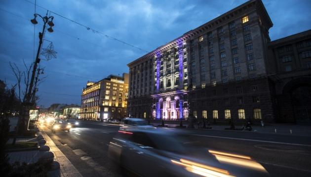 Київську мерію підсвітили кольорами прапору Ізраїлю
