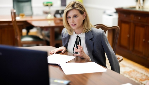 Олена Зеленська обговорила з першою леді Бразилії питання безбар'єрності