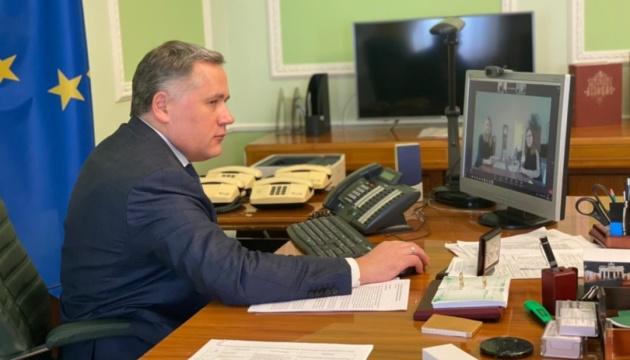 В ОП розповіли чеським урядовцям про ескалацію ситуації на сході України