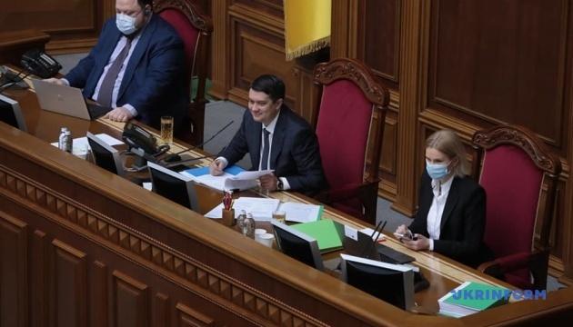 Разумков відкрив пленарне засідання Ради