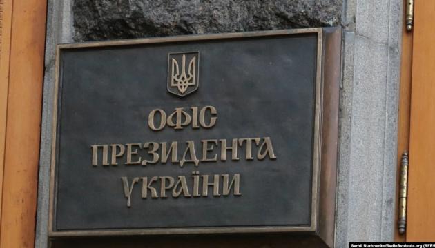 На Банковой рассказали о подготовке визита Зеленского в Штаты