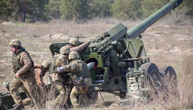 Украинские артиллеристы готовятся к международным учениям Dynamic Front-2021