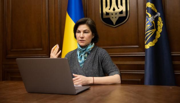 Венедиктова намерена обжаловать домашний арест для Медведчука