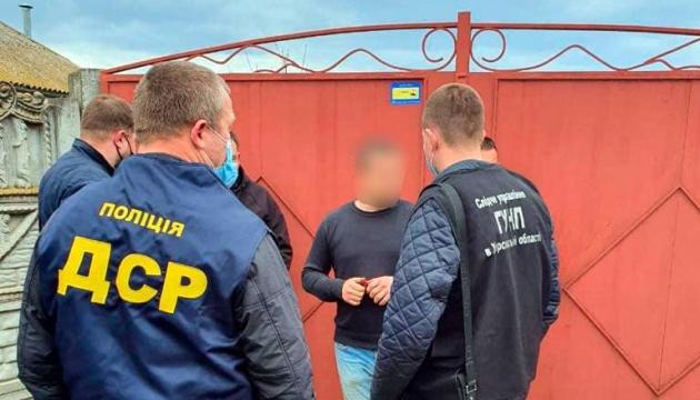 Завкафедрой вуза на Херсонщине требовал у полицейского взятку за диплом