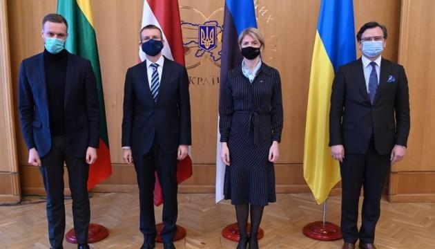 Украина никогда не будет одна - главы МИД стран Балтии