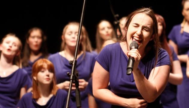 Украинских исполнителей приглашают к участию во Всемирных хоровых играх 2022