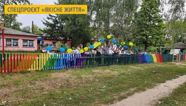 Село Змітнів на Чернігівщині запрошує до себе родини з дітьми