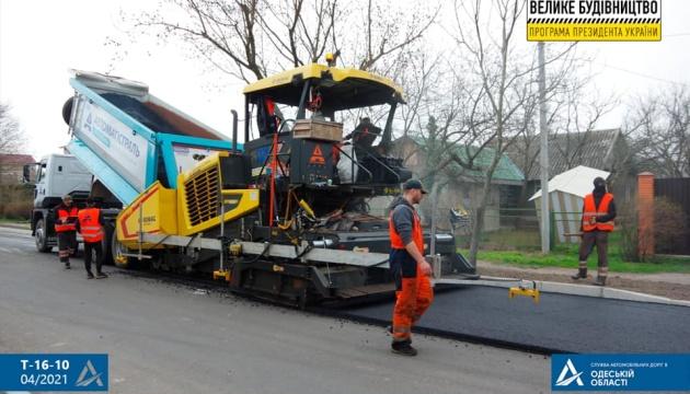 Укравтодор поновив роботи на під'їзді до курорту Сергіївка