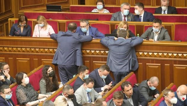 Разумков закрив позачергове засідання Ради: що ухвалили депутати