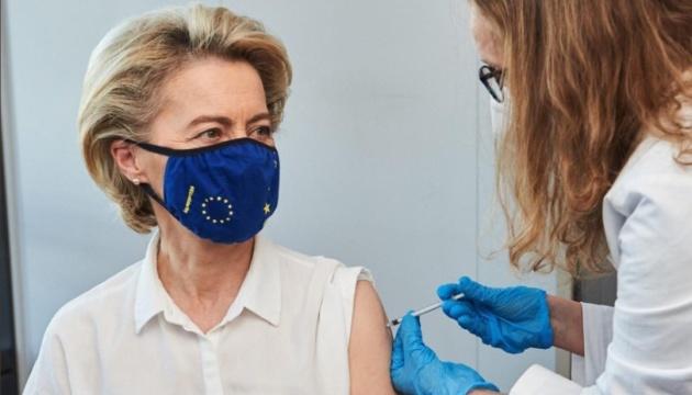 Очільниця Єврокомісії зробила перше COVID-щеплення