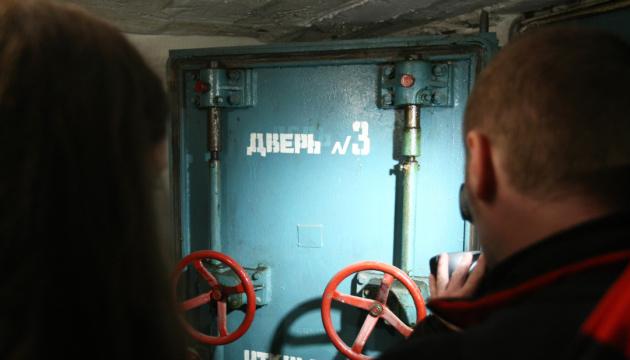 У Києві оновили інтерактивну мапу з адресами підземних сховищ для укриття