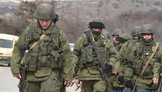 Russia, not Ukraine, is responsible for escalation in Donbas – U.S. at OSCE