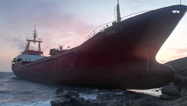 В Егейському морі сіло на мілину вантажне судно
