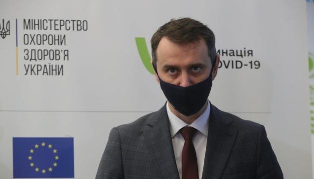 Одесчина и Харьковщина рассказали Ляшко о вакцинации и «не очень обоснованных» опасениях
