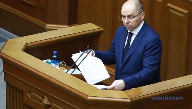 Степанов: За проплаченими контрактами Україна вже мала отримати 3,9 мільйона доз вакцин