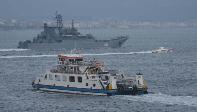 Два російські військові кораблі прямують у Чорне море