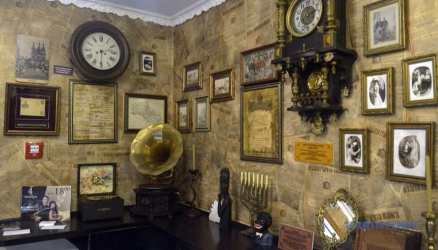 У Вінниці музей-кав'ярня започаткував унікальні камерні екскурсії