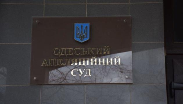 В Одесском апелляционном суде проводят обыски - НАБУ