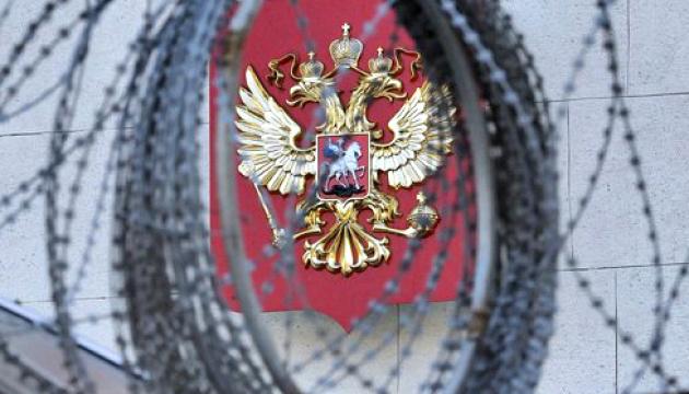 Nuevas sanciones de Estados Unidos contra Rusia: Un lenguaje que el Kremlin entiende