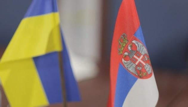 Посольство України у Сербії відновило консульський прийом громадян