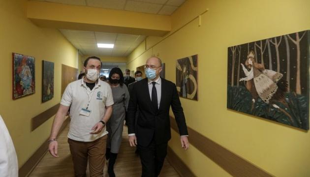 На Львівщині створюють відділення трансплантації кісткового мозку - Шмигаль