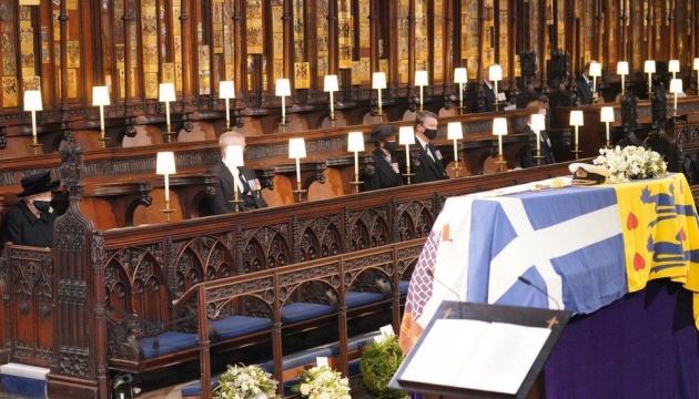 Принца Філіпа поховали в каплиці Святого Георгія у Віндзорському замку