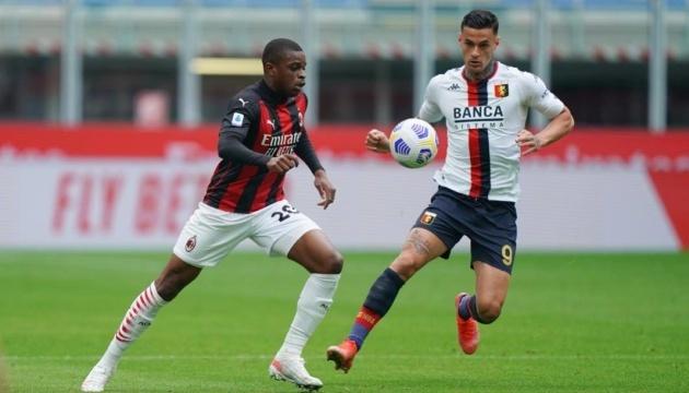 Серия А: «Милан» побеждает «Дженоа»
