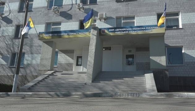 У Дунайській лікарні Ізмаїла запустили кисневу станцію