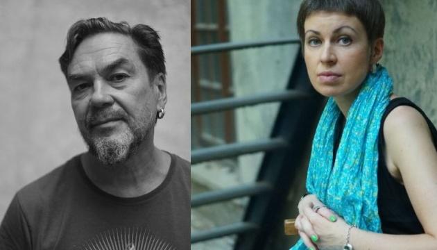 В Австрії відбудуться онлайн-презентації української літератури