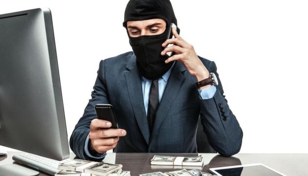 Мошенники в соцсетях проводят «призовые опросы»