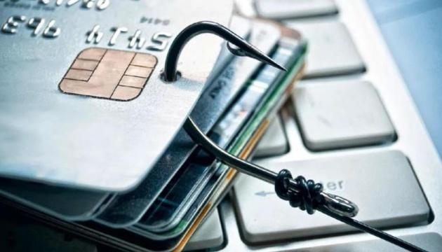 Карточное мошенничество: новые