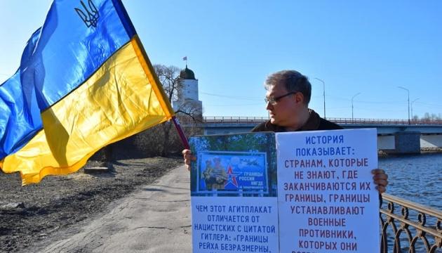 ロシアでクリミア・タタール応援・露軍の宇国境集結反対集会「戦略18」開催