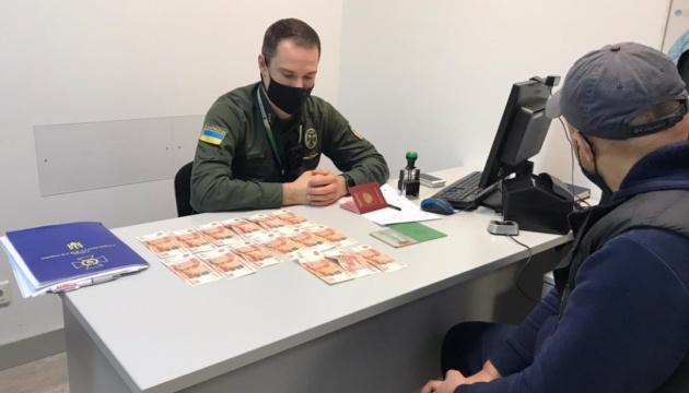 У «Борисполі» росіянин пропонував прикордонникам хабар у рублях, щоб потрапити в Україну