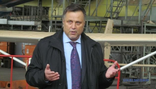 На Харківському авіазаводі представили нового гендиректора
