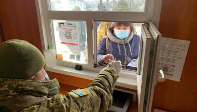 Пограничники объяснили, кому не нужна самоизоляция после пересечения КПВВ