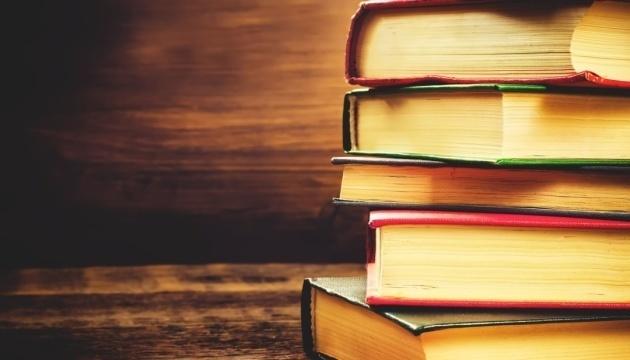 Посольство України анонсувало конференцію щодо поширення української літератури в Кувейті