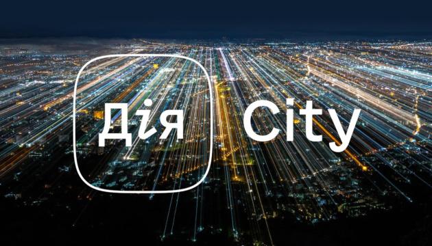 Гіг-контракти в рамках Дія City необхідні українській ІТ-індустрії – експерт