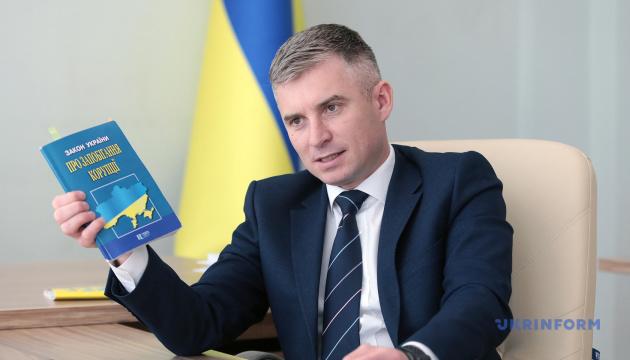 Голова НАЗК заявляє про необхідність завершення судової реформи