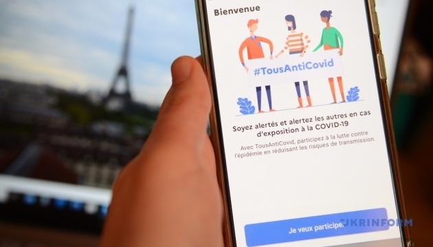 Франция вводит сертификаты вакцинации от коронавируса для туристов