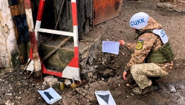 Оккупанты сбросили с дрона мины на жилые дома в зоне ООС