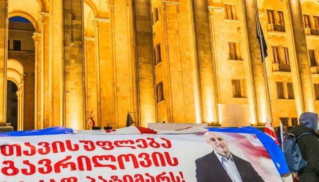 Оппозиция и власти Грузии подписали соглашение о прекращении политического кризиса