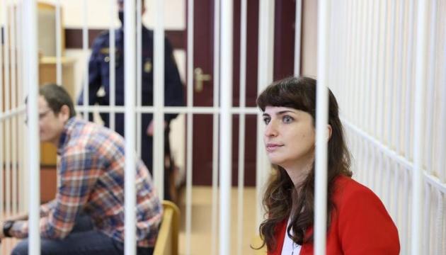 Приговор белорусской журналистке Борисевич оставили без изменений