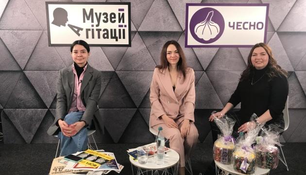 Движение ЧЕСНО запустил Музей агитации и политического трэша