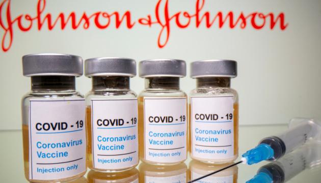 В ЕС обнаружили связь вакцины Johnson & Johnson с тромбозом